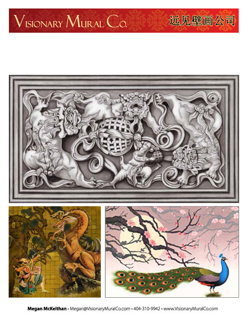 chinese-mural-cover-001